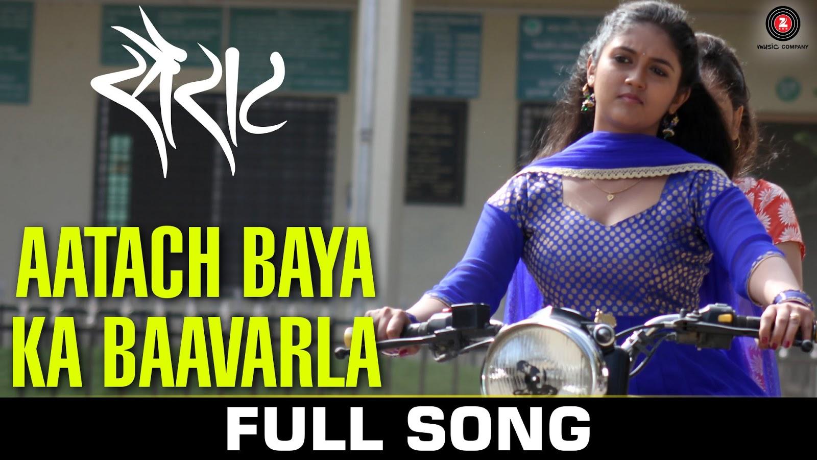 Aatach Baya Ka Baavarla Lyrics - Sairat | Popsongs.club